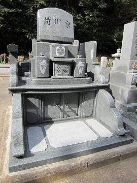 前川家墓所
